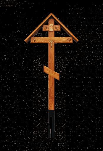 Крест Дуб с крышей